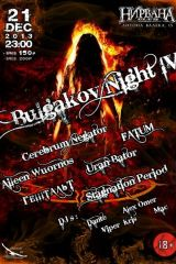 Bulgakov Night